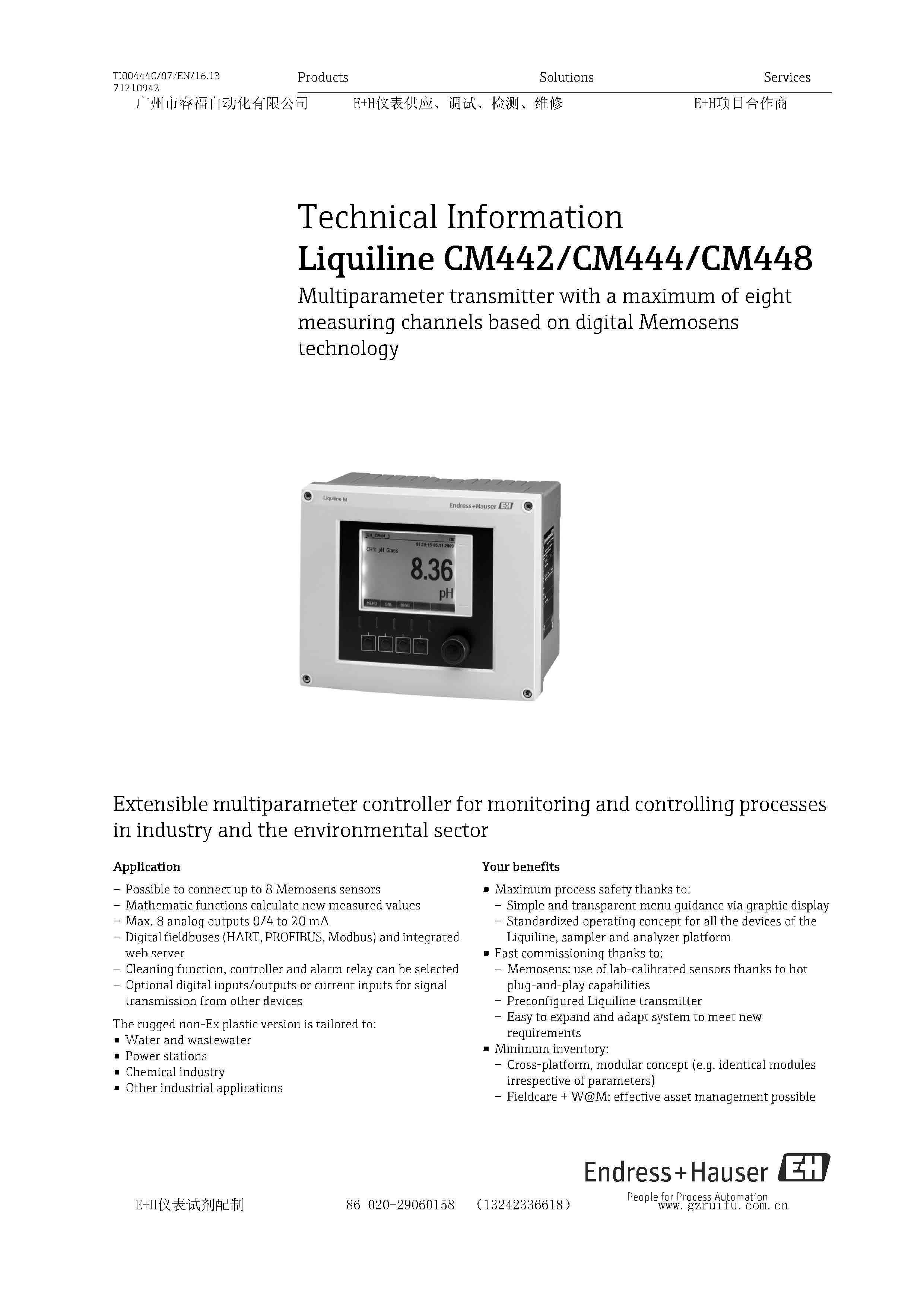 E+H CM442 444 448英文手册