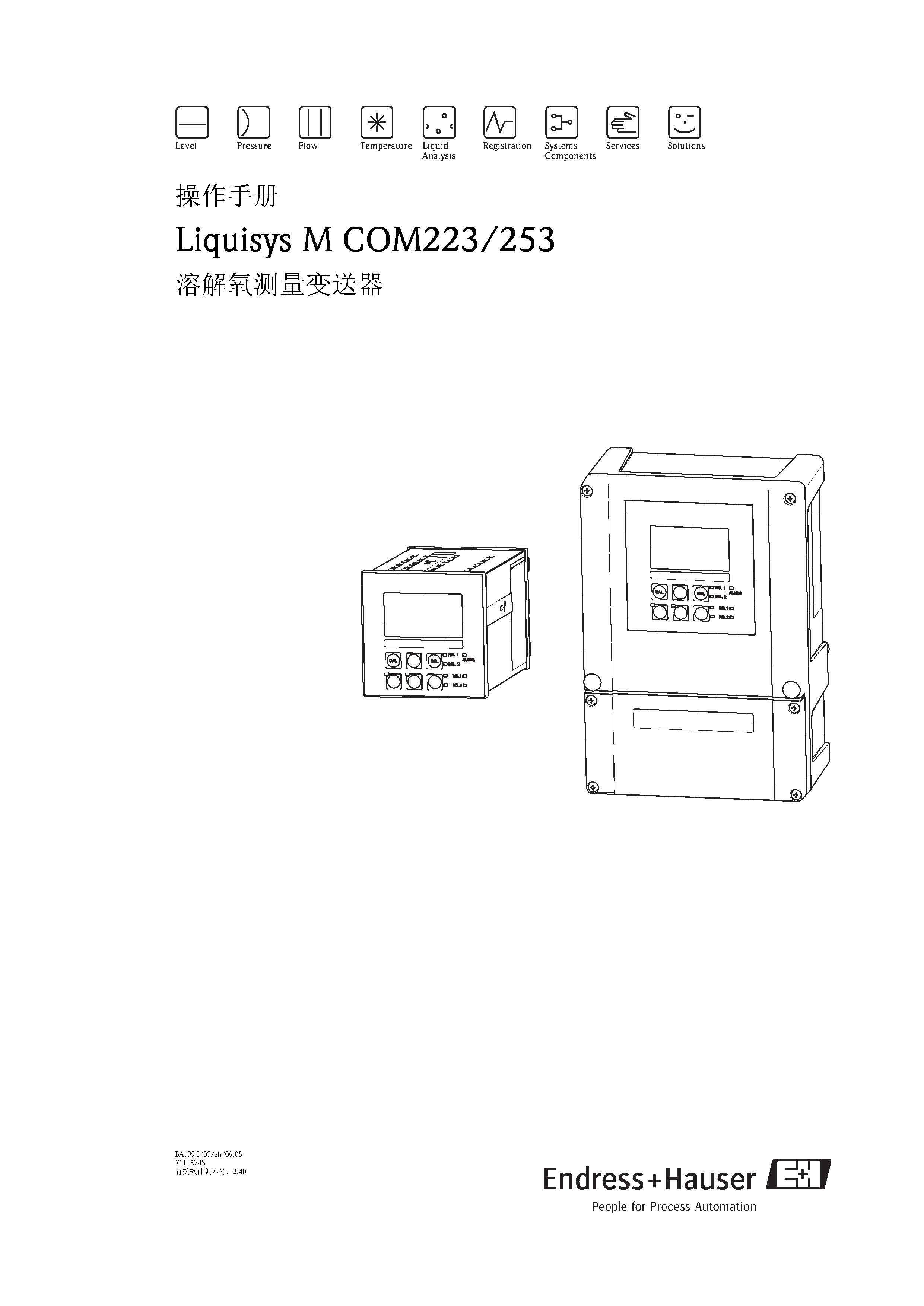 E+H COM223、253溶解氧测量变送器
