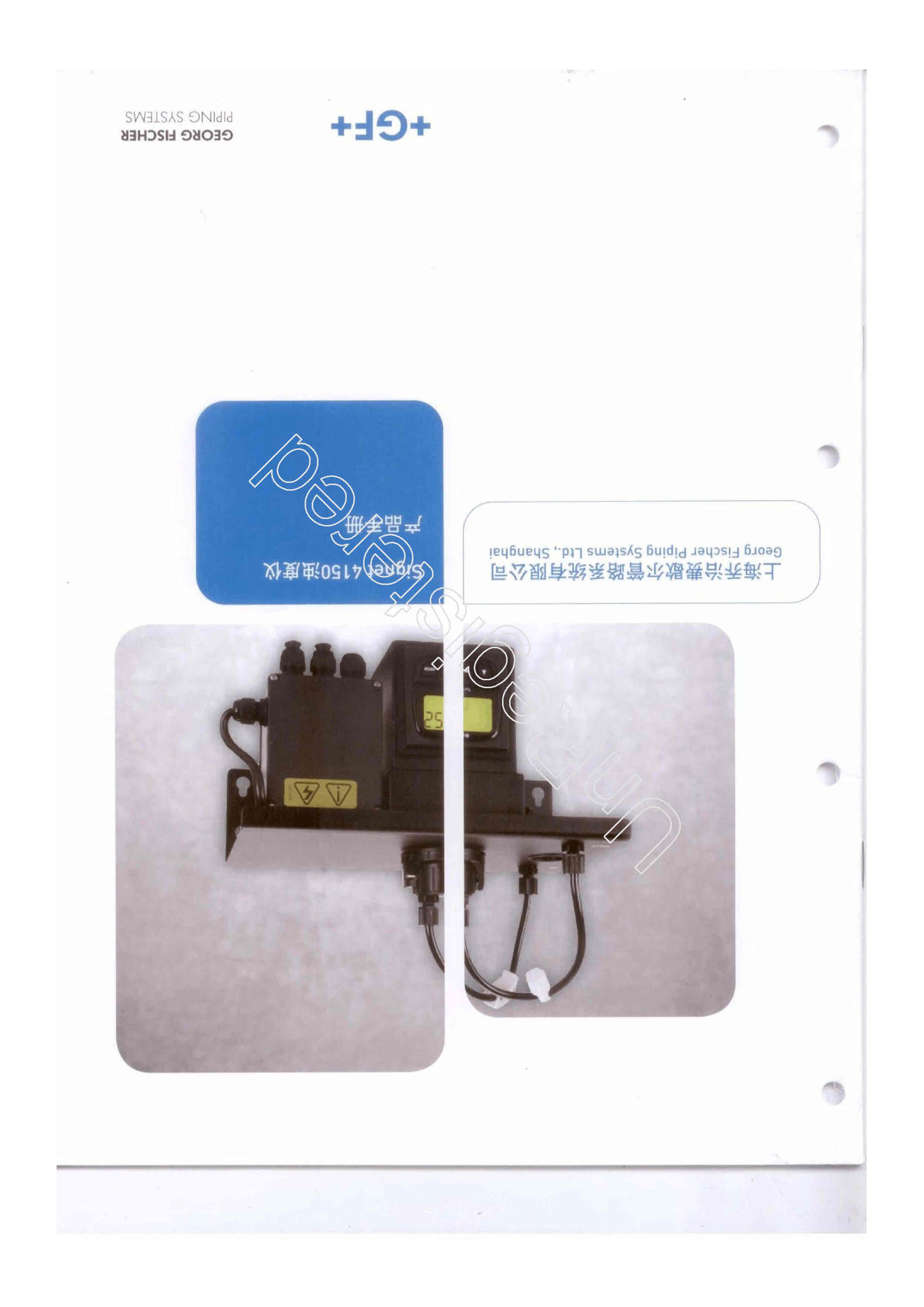 GF 4150浊度计 操作手册