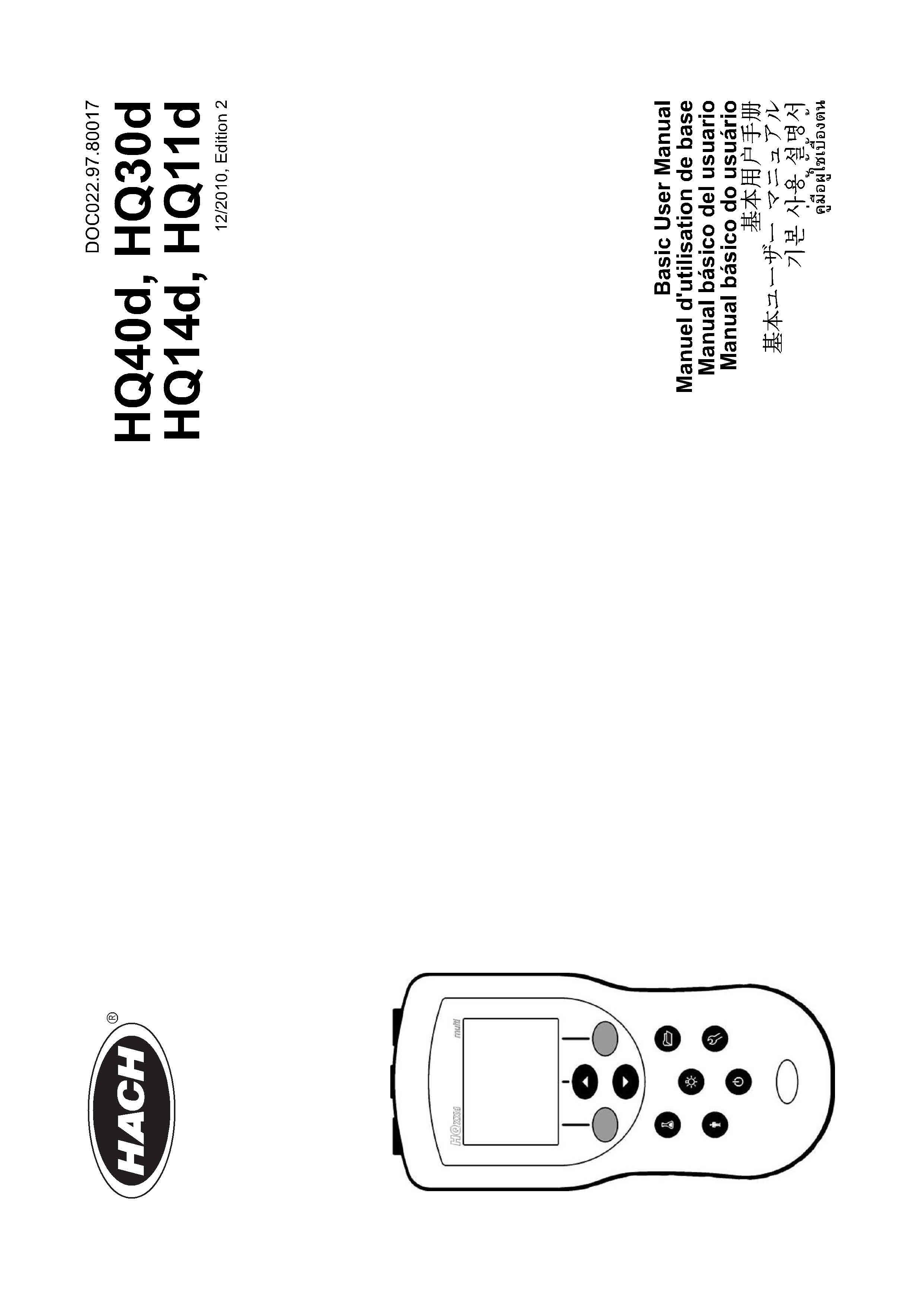HACH哈希 HQ40d HQ30d HQ14d HQ11d用户手册