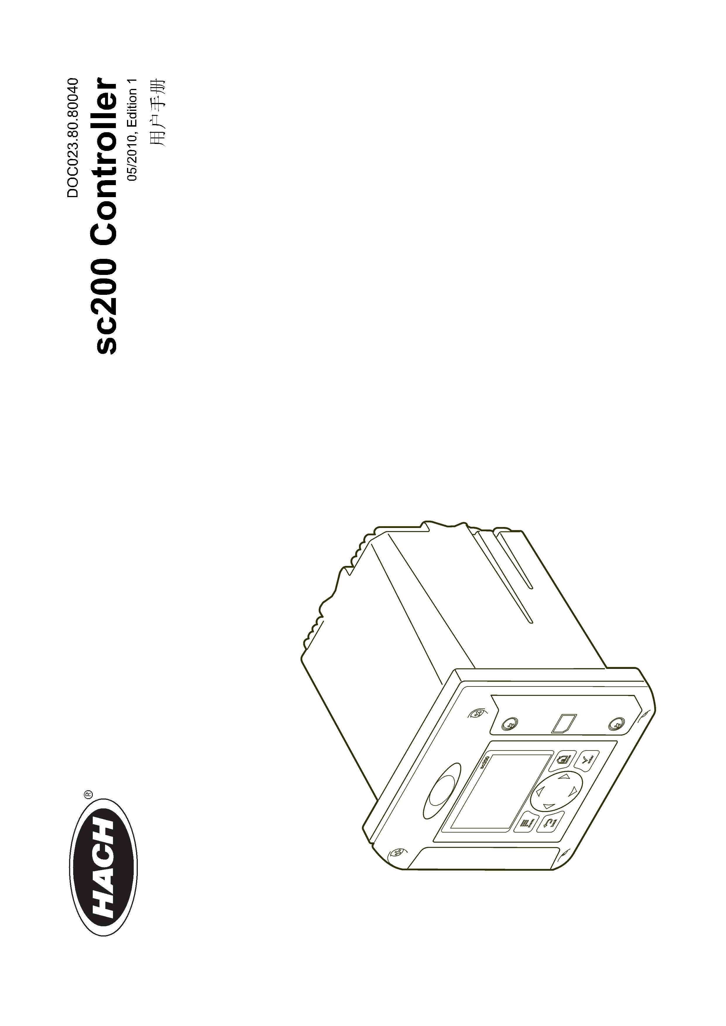 HACH SC200_CONTROLLER_中文用户手册